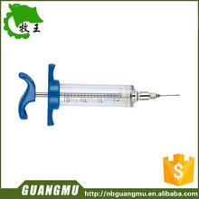 veterinary Plastic Syringe 20ml,plastico bloqueo jeringa luer,veterinary instruments
