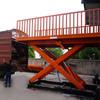 5 ton hydraulic scissor lift