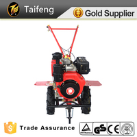 Used Sifang Power Tiller ATV Cultivator