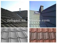 Wood Shingle Metal Roof/Metal corrugated roof tile