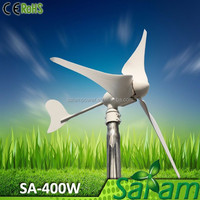 Chinese windmill for sale 400W electric generator