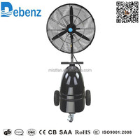 Summer Cool black High pressure fan with water spray