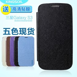 Wholesale phone cases for iphone 6 flip case for samsung galaxy s3 case for smartphone