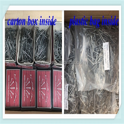 High Carbon Steel Nails