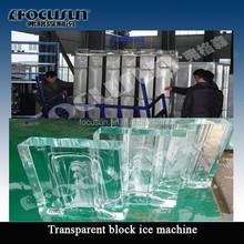 Transparent block ice factory