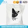 2015 Customized high quality recycle cotton bag handbags women's bag