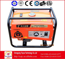 High quality of small size Gasoline Generator