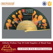 Elegant bamboo advertising paper fan hot selling