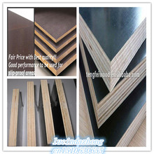 high quality marine plywood with CE FSC CARB