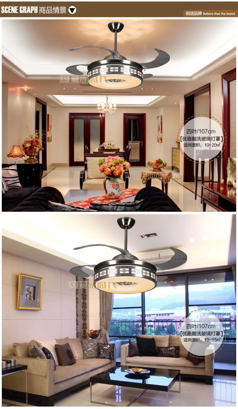 Rustige plafond ventilator licht moderne onzichtbare ...