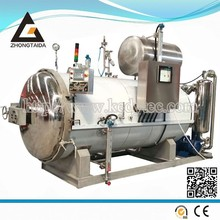 Hot Water Spray Type Autoclave Sterilizer For Food In Bottle/Tin Can/Retort Pouch