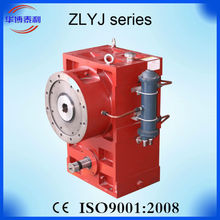 supply hot sell ZLYJ series 2 speed gear speed reducer/gearbox/gear box , differential gears