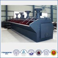 Haiwang SF Flotation Machine, Flotation Cell, Gold Flotation