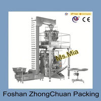 Automatic fully automatic rice packaging machine with CE certification