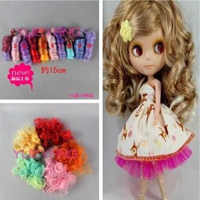 5pcs/lot BJD Wig Doll DIY Excessive-temperature Wire Handmade Trendy Curly Wigs Hair For Barbie Dolls