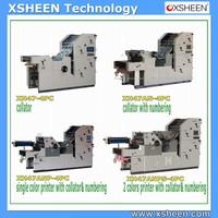 Bill making machine integrating offset printing press, digital offset printing press,offset printing press for sale usa