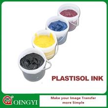 Qingyi plastisol ink textile offest printing