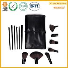 Professional pu plain eyebrow make up brush kit bag