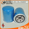 Wenzhou Ruian Automotive Oil Filter for 8-94412815-0,LF3403,H97W05