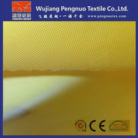 wholesales 200d polyester oxford fabric with flame retardant pu coating fabric for tent and curtain