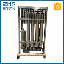 ZHP 500LPH pure drinking water machine automatic water treatment system