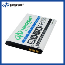 High Capacity Replacement 1020mAh BL-5C battery For NOKIA BATTERY