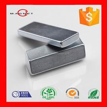 CJ MAG Sintered Permanent Cheap Bar Magnets