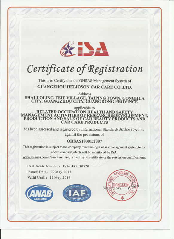 OHSAS180012007().jpg