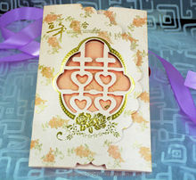 2014 popular Chinese traditional style wedding invitation card with a competitive price