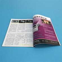 Digital magazine printing service