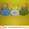 HOT SALE!!! Rabbit design felt Easter candy basket for kid's promotional gift