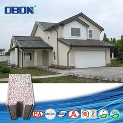 OBON 2015 China Prefabricated Homes Prefab Hotel and Vila cheap the Prefab House for sale
