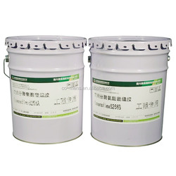 Two-parts Chemical Cure Non-sagging Polyurethane Concrete Road Sealant