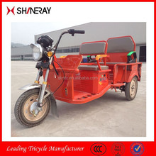 Made in China New Products Electric Three Wheel Motorcycle/Three Wheel Electric Tricycle/Electric Three Wheel Bike