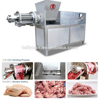 factory price new style duck meat deboning machinery