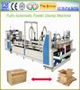 High quality folding and gluing machine/carton box making machine prices/cangzhou