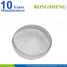 Top Quality Pure L-Asparagine H2O