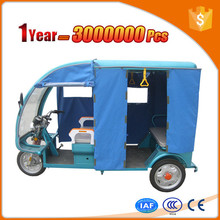 hot sale battery operated auto tricycle