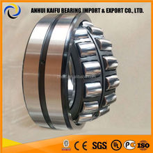 22320 Bearing 100x215x73 mm Self aligning roller bearing 22320 EK *