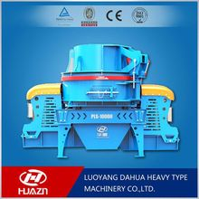 2015 New PLS Series Energy-Saving Strong Impact Crusher Export to Indonesia by HUAZN Made in China