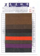 100 cotton canvas semi bleach canvas black waxed 100%C,108*58,104*54,10*10s,8*8s,twill,10oz