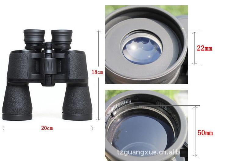 ống nhòm của nga Baigish 20x50
