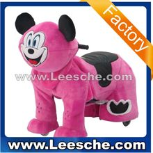 LSJQ-233 factory direct sale animal ride for mall /ride on furry animal/ stuffed animal ride electric