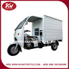 Popular fashion India high quality white cargo 150cc tricycle made in china