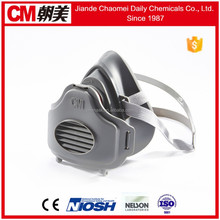 CM protective breathing valve mask