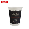 Rustic style Hot Drink Paper Coffee Cup