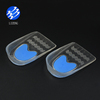 High quality foot care silicone insoles silicone heel cups silicone cushion pad