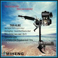7GX-6.8C MIHENG 9hp 4strokes diesel outboard engine