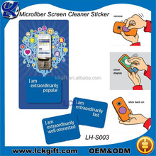 2015 Best selling promotional sticky mobile screen cleaner