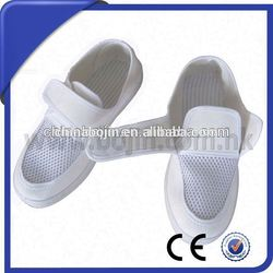 adult velcro mesh side shoes